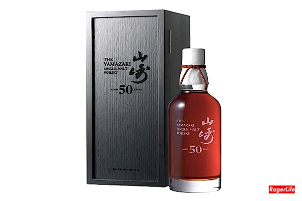 Yamazaki 50 Year Old Single Malt Whisky Whiskey Japans Most Expensive