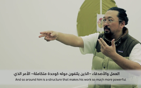 EGO Interview - Takashi Murakami in Qatar